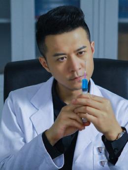 沈宸/柯博士