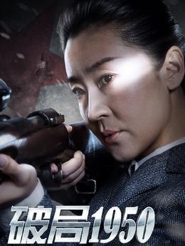 刘玉娥(苗圃饰演)