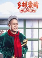 赵四(刘小光饰演)