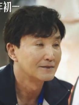 袁伟民(吴刚饰演)
