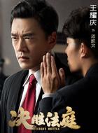 邓凯文(王耀庆饰演)