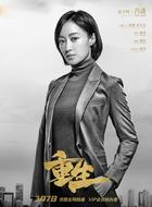 冯潇(赵子琪饰演)