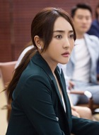郑琦(高姝瑶饰演)