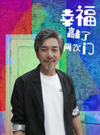 罗建新(曹海军饰演)