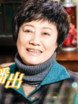 夏母(王丽云饰演)