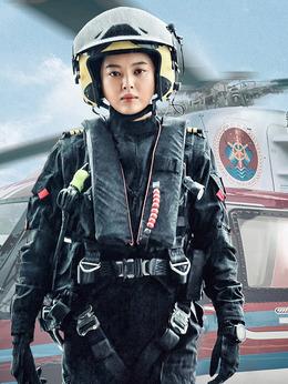 宇凌(辛芷蕾饰演)