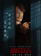 吕步青(王梓权饰演)