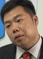钱二宝(姜超饰演)