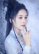 东方夫人(赵樱子饰演)