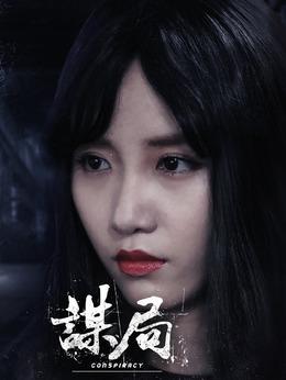 唐棠(米咪饰演)