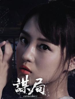 骆慧慧(邓禧饰演)