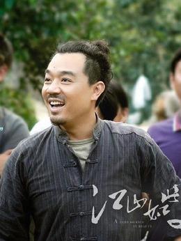 廖貴湘(周璞飾演)