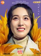 艾米(丹琳饰演)