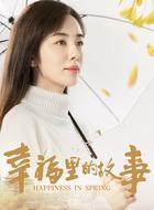 陈瓦儿(王晓晨饰演)