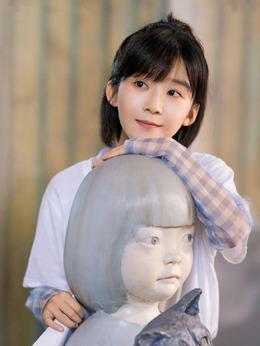 原浅(宋伊人饰演)