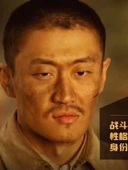 唐大成(兰海蒙饰演)