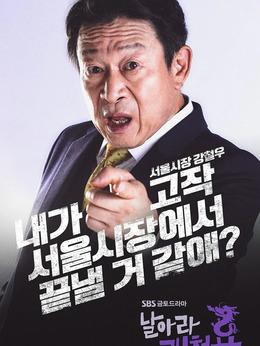 江澈雨(金应洙饰演)