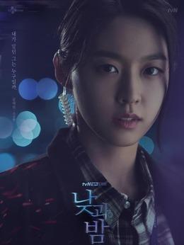 孔惠媛(金雪炫饰演)