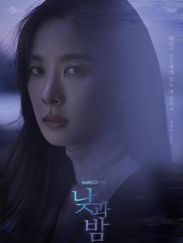 Jamie Layton(李清娥饰演)