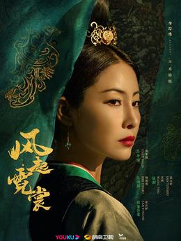 卓锦娘(李芯逸饰演)