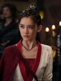 刘西瓜(蒋依依饰演)