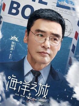 唐先生(钟镇涛饰演)