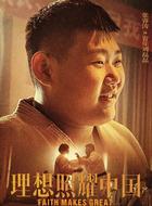 青年刘磊磊