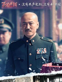 蒋介石(朱刚日尧饰演)