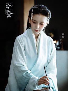 柳莹(Angelababy饰演)