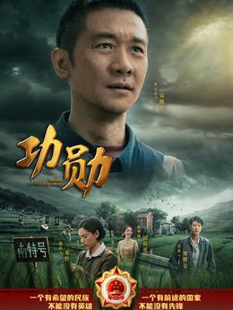 袁隆平(黄志忠饰演)