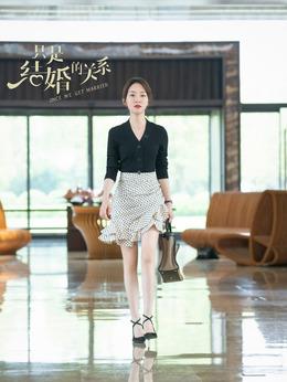 沐若娜(杨玥饰演)