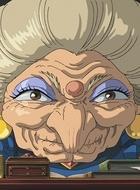 汤婆婆(饰演)