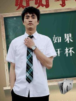 陈寻(杨玏饰演)