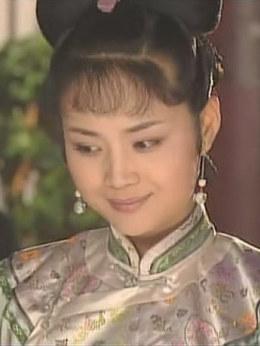 苏麻喇姑(茹萍饰演)
