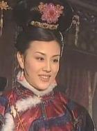赫舍里皇后墓_康熙王朝演员表,全部演员表,演员人物介绍_电视剧_电视猫
