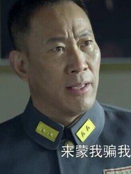 廖光义(吴京安饰演)