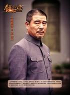 刘博(周惠林饰演)