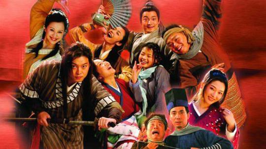 武林外传(2006年电视剧)