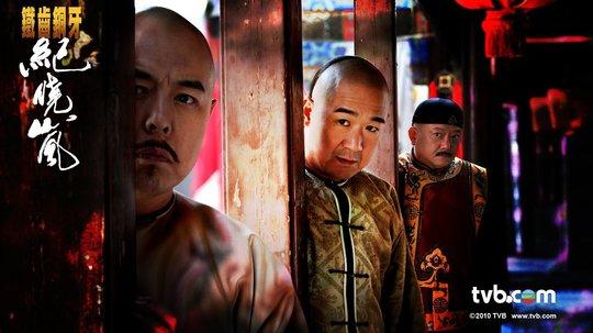 铁齿铜牙纪晓岚3(2004年电视剧)