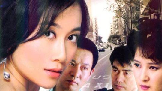非亲姐妹(2009年电视剧)