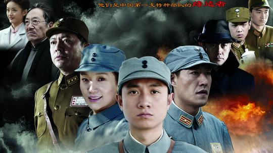 雪豹(2010年电视剧)