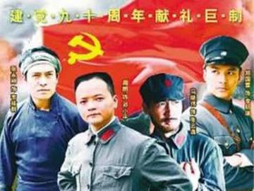 红七军 温浩