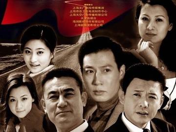 故事2001 李洪涛