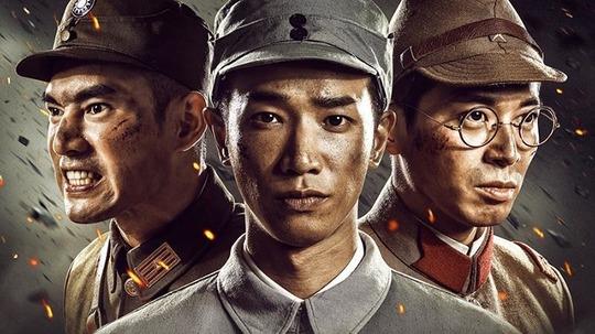 台湾往事(2018年电视剧)