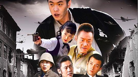 黑狐(2011年电视剧)