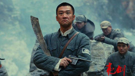 新亮剑(2011年电视剧)