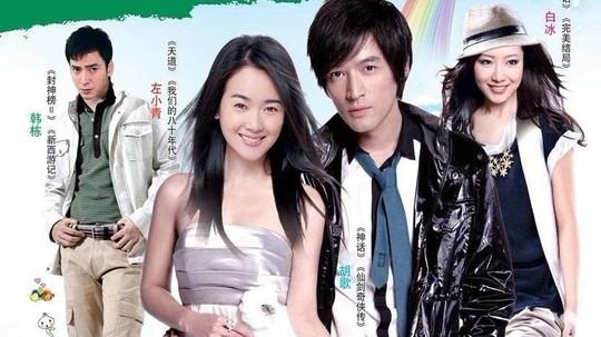 苦咖啡(2010年电视剧)
