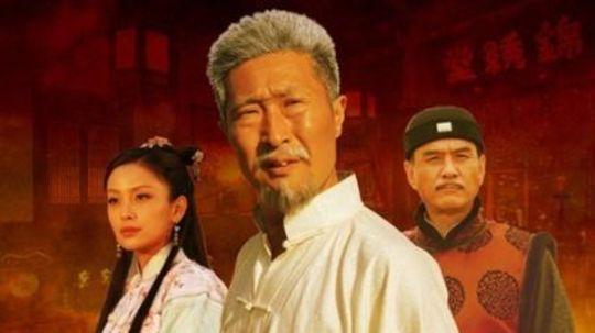 我叫王土地(2012年电视剧)
