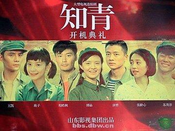 知青 刘威