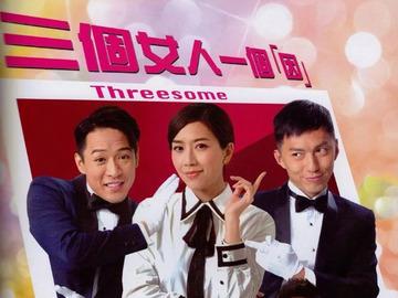 """三个女人一个""""因"""" 黄智雯"""